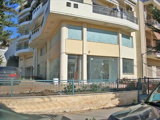 Недвижимость в дении греция